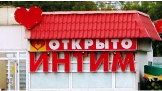 Петербургские восьмиклассники грабили женщин в интим-салонах