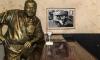 В американском журнале опубликуют неизданный рассказ Хемингуэя