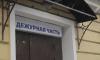 Сотрудники Росгвардии задержали мужчину, похитившего электронику из хостела в Центральном районе
