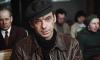 Прощание с Баталовым пройдет в московском Доме кино