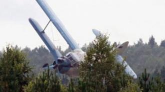 В Красноярском крае разбился Ан-2