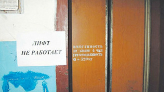 В Выборгском районе проверили более 4000 лифтов - более 700 устарели