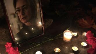 У Соловецкого камня пройдет акция памяти Анны Политковской