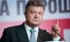 СМИ: Петр Порошенко решил заменить Яценюка поляком