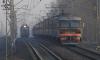 Движение электричек в направлении Красного Села полностью восстановлено