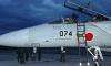 Япония заподозрила Россию в нарушении воздушного пространства — СМИ