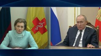 Попова сообщила об усилении санитарно-карантинного контроля на границе