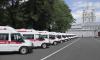 В Выборгском районе девочка-подросток сбежала из кареты скорой помощи