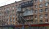Администрация Кировского района снесла балконы у жителей дома на улице Трефолева
