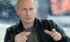 "Путина включили в список кандидатов на звание ""Человек года"" по версии Time"