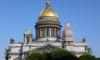 Православные петербуржцы выступают за сохранение Исаакия как музея