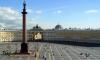 Задержан петербуржец, угрожавший взорвать Дворцовую площадь