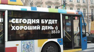Педагог из Петродворцового района отстояла в суде свое право на льготный проездной