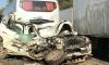 14 машин столкнулись в Ростовской области, есть пострадавшие