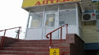 Прокуратура подала в суд на петербургские аптеки