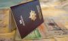 С начала октября туристам начнут выдавать электронные визы для поездок в Петербург