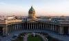 Музеи и театры Петербурга: рейтинг самых культурных районов города