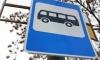 В Туве автомобиль врезался в остановку с людьми: 4 человека погибли