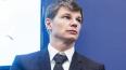 Аршавин поделился мнением о решении Анюкова завершить ...