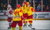 """Форма """"Йокерита"""" признана самой красивой в КХЛ по версии игроков"""