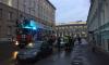 МЧС назвали причину перекрытия Заозерной улицы в Петербурге