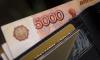В Смольном пообещали реальный рост зарплат петербуржцев