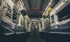 """Станцию метро """"Шуваловский проспект"""" передвинут на несколько километров за 135 миллионов рублей"""