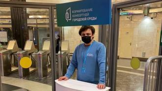 Волонтеры помогают петербуржцам принять участие в голосовании за объекты благоустройства города