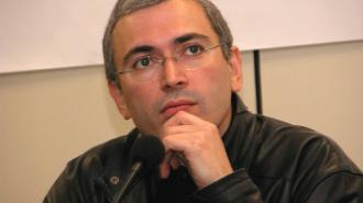 Европейский суд по правам человека обязал Россию выплатить Ходорковскому 25 тысяч евро