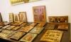 В Петербурге воры украли иконы, картины и награды, в том числе знак НКВД