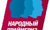 Прием заявок на участие в праймериз «ЕдРа» и ОНФ продлен во второй раз