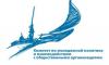 Комитет по молодежной политике возглавил казак Александр Пархоменко