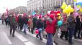 Первомайское шествие ограничит движение в центре Петербу...