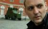 Удальцова поместили под домашний арест