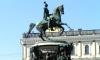 Вандал отломал у памятника Николаю Первому на Исаакиевской площади наконечник копья