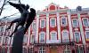 В СПбГУ откроют новый факультет