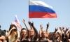 Государственный флаг России будет вывешен на зданиях всех учебных заведений