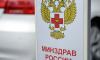 Эпидемиолог Брико заявил, что количество зараженных в Москве снизится не раньше июня
