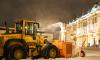 За ночь из Петербурга вывезли 57 тысяч кубометров снега
