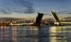 Из-за подготовки к сезону навигации в Петербурге разведут два моста