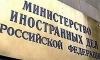 Российского дипломата Дмитрия Вишернева убил славянин