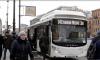 УФАС выдало Смольному предостережение о возможных нарушениях в транспортной реформе
