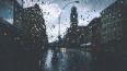 Выходные в Петербурге будут дождливыми и прохладными