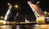 Сегодня ночью состоятся разводки Дворцового и Литейного мостов