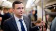 Политолог объяснил самоотвод Яшина на выборах московского ...