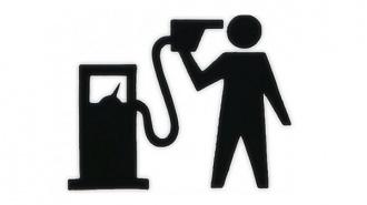 """Вместо бензина - керосин. Россия испытывает """"топливный голод"""""""