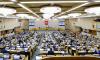 Депутат Госдумы Игорь Лебедев о готовности России полностью принять Евро-2020