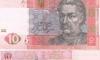 Гривна с 1 июня 2014 года станет иностранной валютой в Крыму
