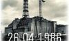 В библиотеках Селезнево прошли выставки и уроки памяти жертв аварии на Чернобыльской АЭС