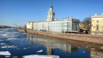 Во вторник в Петербурге ожидается ветреная и без осадков погода
